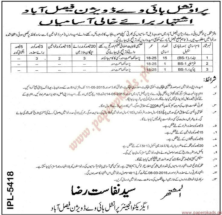 Government of Pakistan – Cabinet Divison Jobs – The News Jobs ads ...