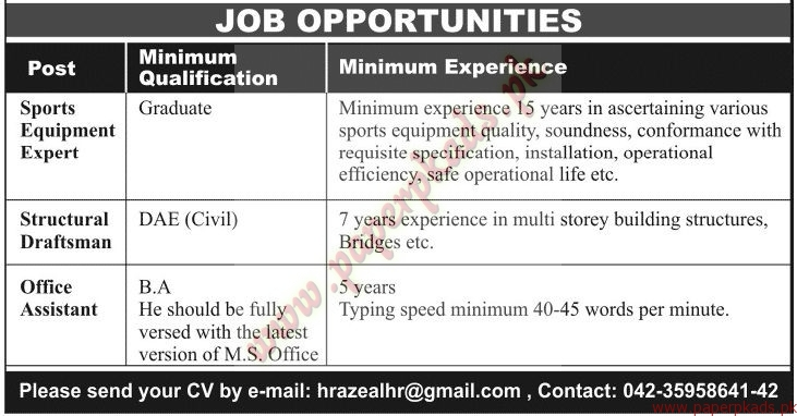 sports equipment expert structural draftsman and office assistant