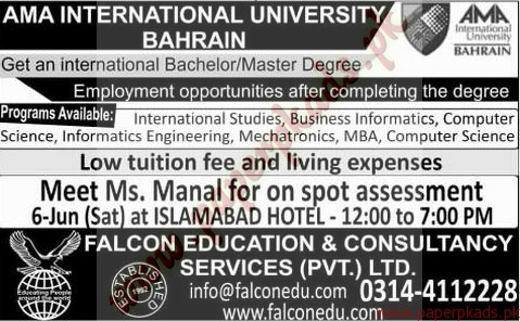 AMA International University Bahrain Jobs - Jang Jobs ads 04 June 2015