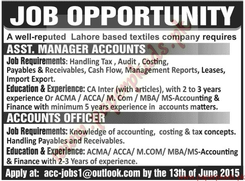 Accounts Officers and Assistant Manager Accounts Jobs - Jang Jobs ads 07 June 2015