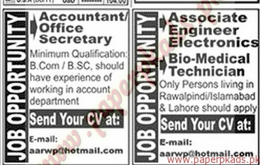 Associate Engineers Electronics, Bio Medical Technicians and Accountant and Office Secretary Jobs - Jang Jobs ads 09 June 2015