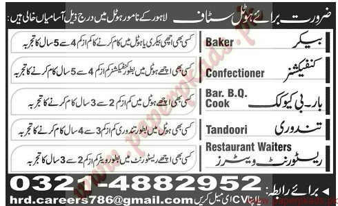 Baker, Confectioner, Bar BQ Cook and Other Jobs - Jang Jobs ads 07 June 2015