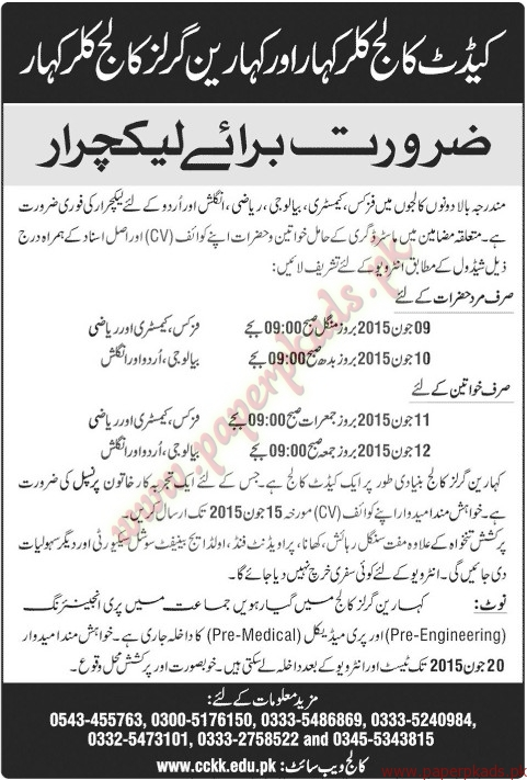Cadet College Kalkahar Jobs - Jang Jobs ads 04 June 2015