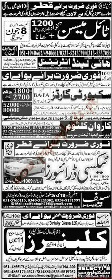 Cleaners, taxi Drivers, Security Guards, Tail Mason and Other Jobs - Express Jobs ads 07 June 2015