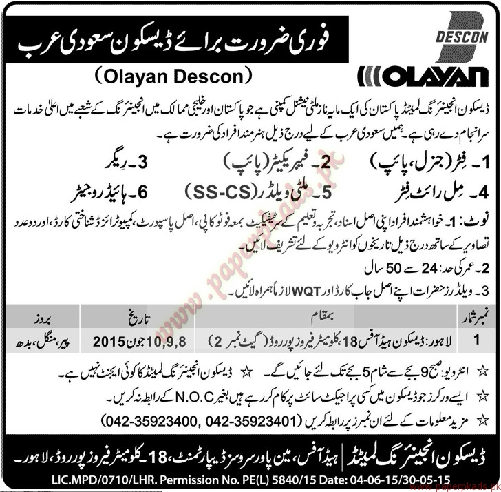 DESCON Engineering Limited Pakistan Jobs - Jang Jobs ads 07 June 2015