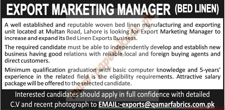 Exports Marketing Managers Required - Jang Jobs ads 07 June 2015