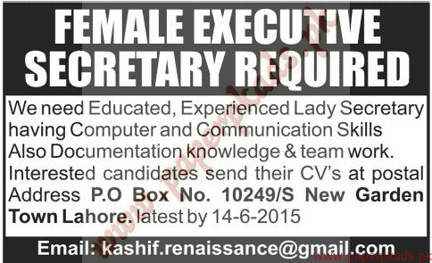 Female Executive Secretary Required - Jang Jobs ads 07 June 2015