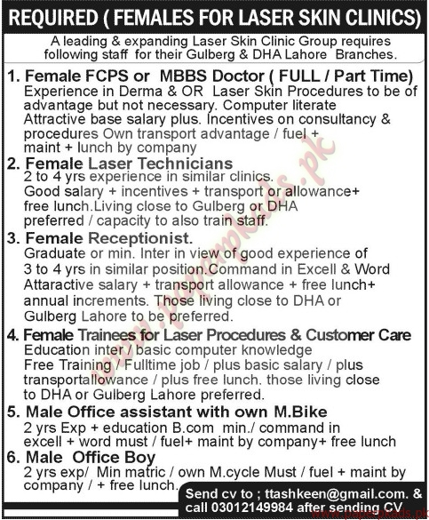 Females For Laser Skin Clinics Jobs - Jang Jobs ads 07 June 2015