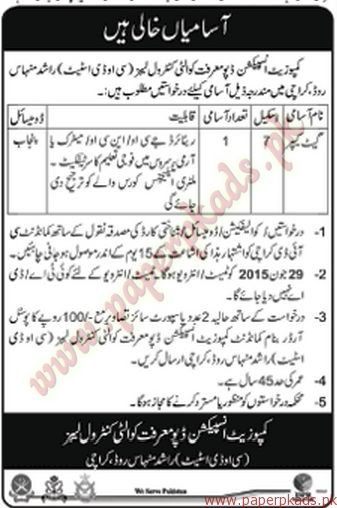 17 Jobs For 17 Year Olds That Will Pay For College: Nawaiwaqt Jobs Ads 17 June 2015