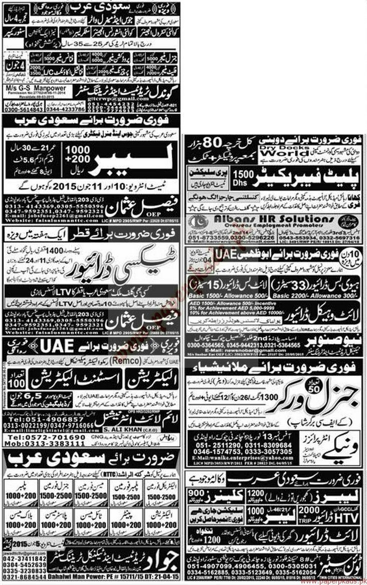 General Managers, Quality Control Engineers, Finance Managers, Accountant, Drivers and Other Jobs - Express Jobs ads 04 June 2015