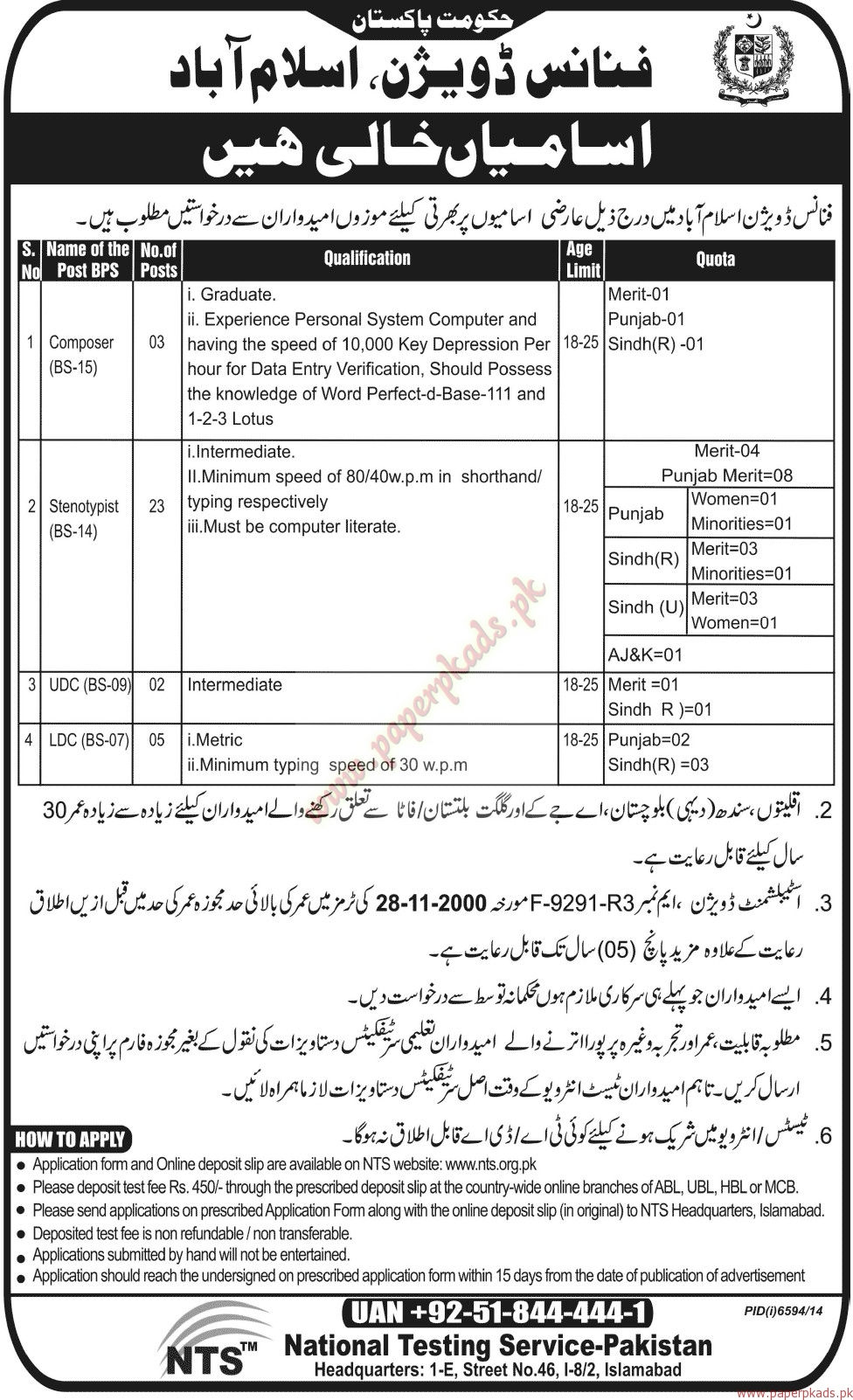 Government of Pakistan - Finance Divison Jobs - Jang Jobs ads 07 June 2015