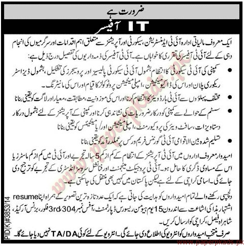 IT Officers Required - Jang Jobs ads 07 June 2015
