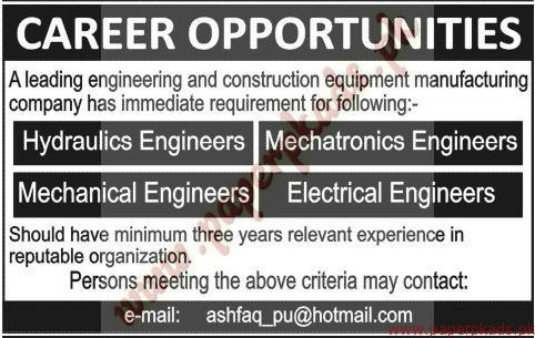 Leading Engineering and Construction Company Jobs - Jang Jobs ads 07 June 2015