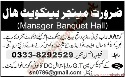 Manager Banquet Hall Required - Jang Jobs ads 17 June 2015 - PaperPk