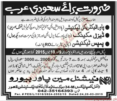 Mechanics, Technicians and Other Jobs in saudi arabia - Jang Jobs ads 07 June 2015