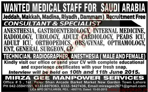Medical Staff Required for Saudi Arabia - Jang Jobs ads 07 June 2015