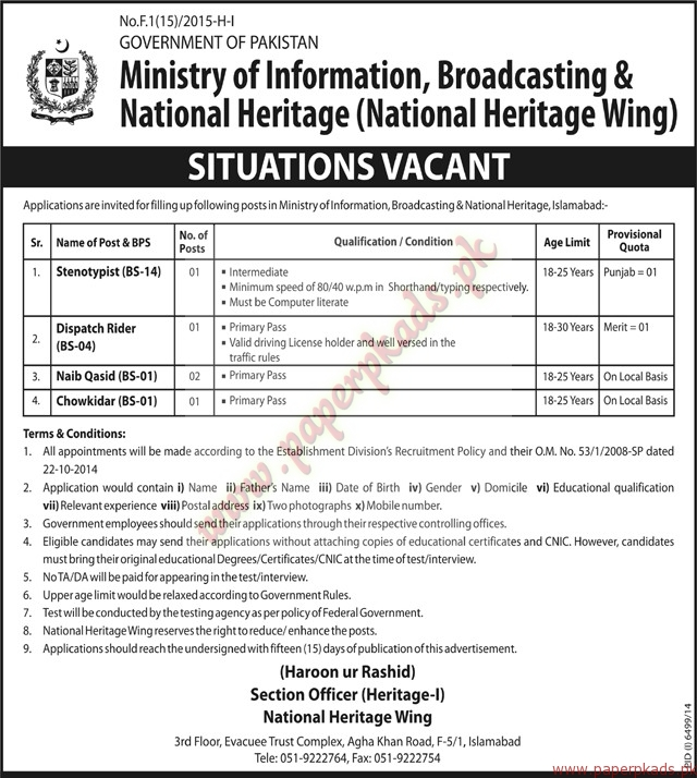 Ministry of Information Broadcasting and National Heritage Jobs - Nawaiwaqt Jobs ads 04 June 2015