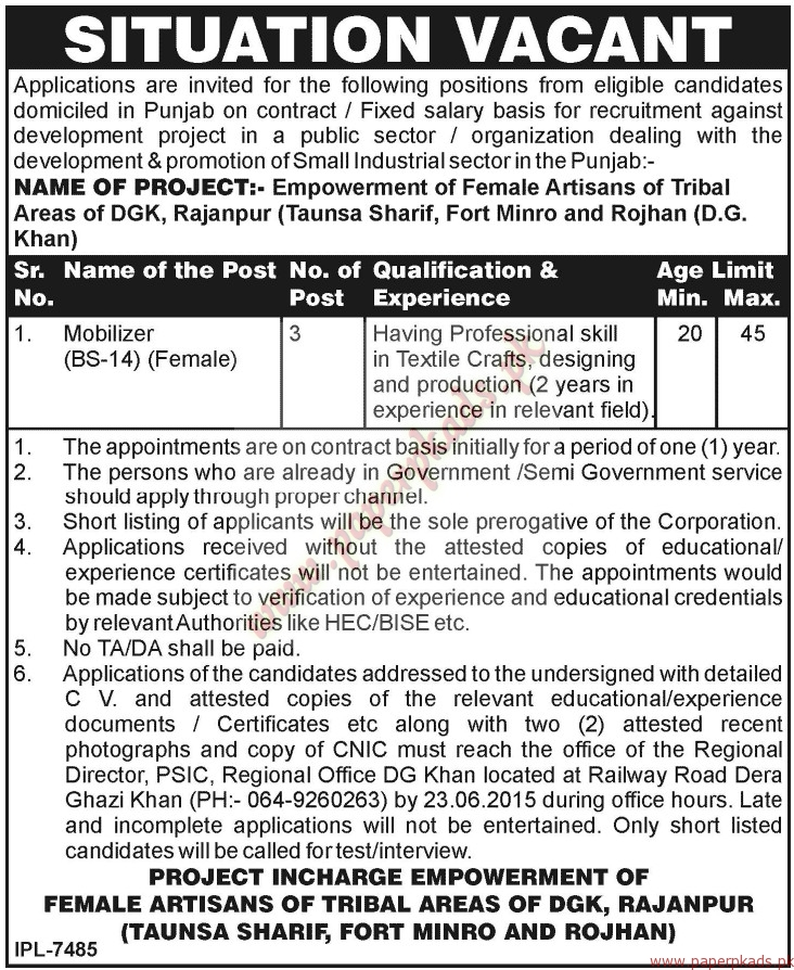 Mobilizers Required - Jang Jobs ads 04 June 2015