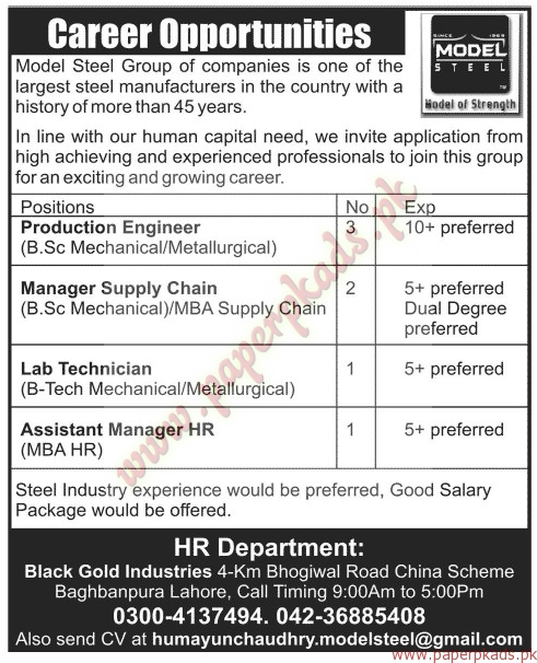 Model Steel Group of Companies Jobs - Jang Jobs ads 07 June 2015