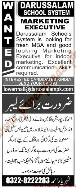 Multiple Jobs - Part 4 - Jang Jobs ads 07 June 2015