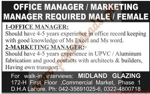 Office Managers and Marketing Managers Required - Jang Jobs ads 07 June 2015