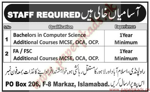 Office Staff Required - Jang Jobs ads 07 June 2015