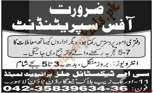 Office Supredent Required - Jang Jobs ads 07 June 2015