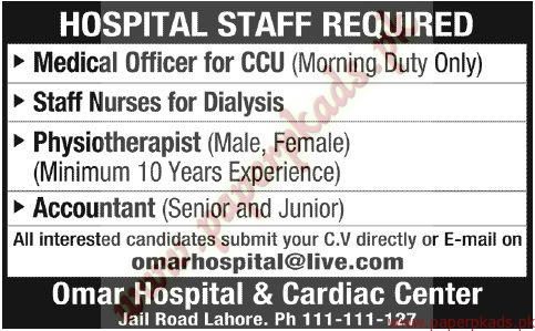 Omar Hospital & Cardiac Center Jobs - Jang Jobs ads 07 June 2015
