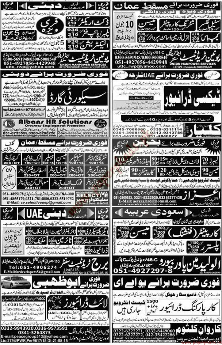 Operators, Steel fixers, Drivers, Carpainters, Electricians, Mechanics and Other Jobs - Express Jobs ads 04 June 2015