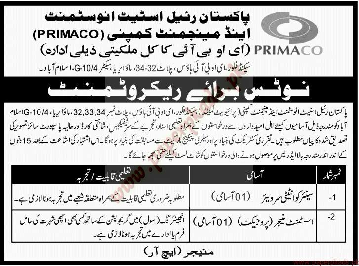 Pakistan Royal Estate Investment and Management Company Jobs - Jang Jobs ads 07 June 2015