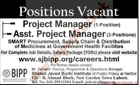 Project Managers and Assistant Project Managers Jobs - Jang Jobs ads 07 June 2015
