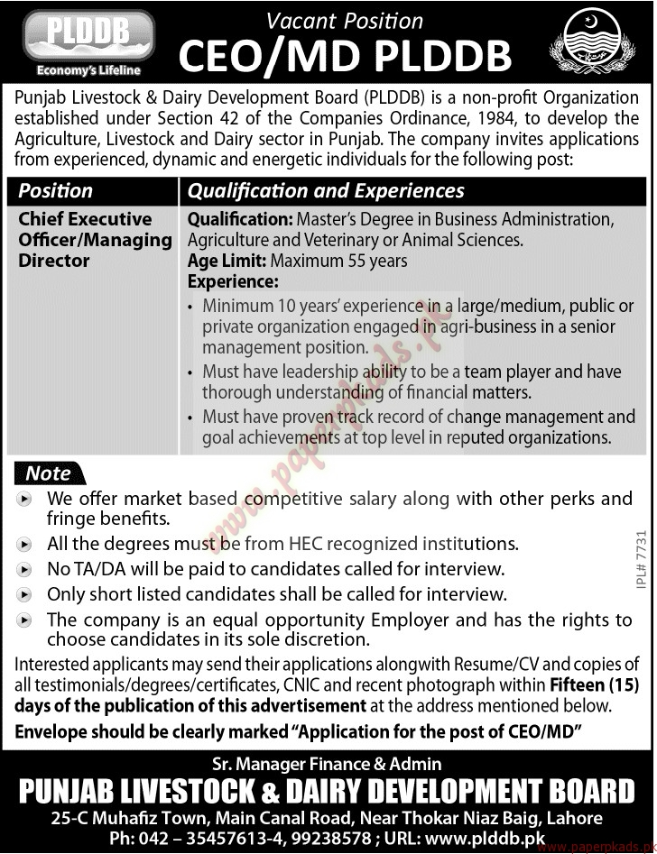 Punjab Livestock & Dairy Development Boards Jobs - Jang Jobs ads 07 June 2015