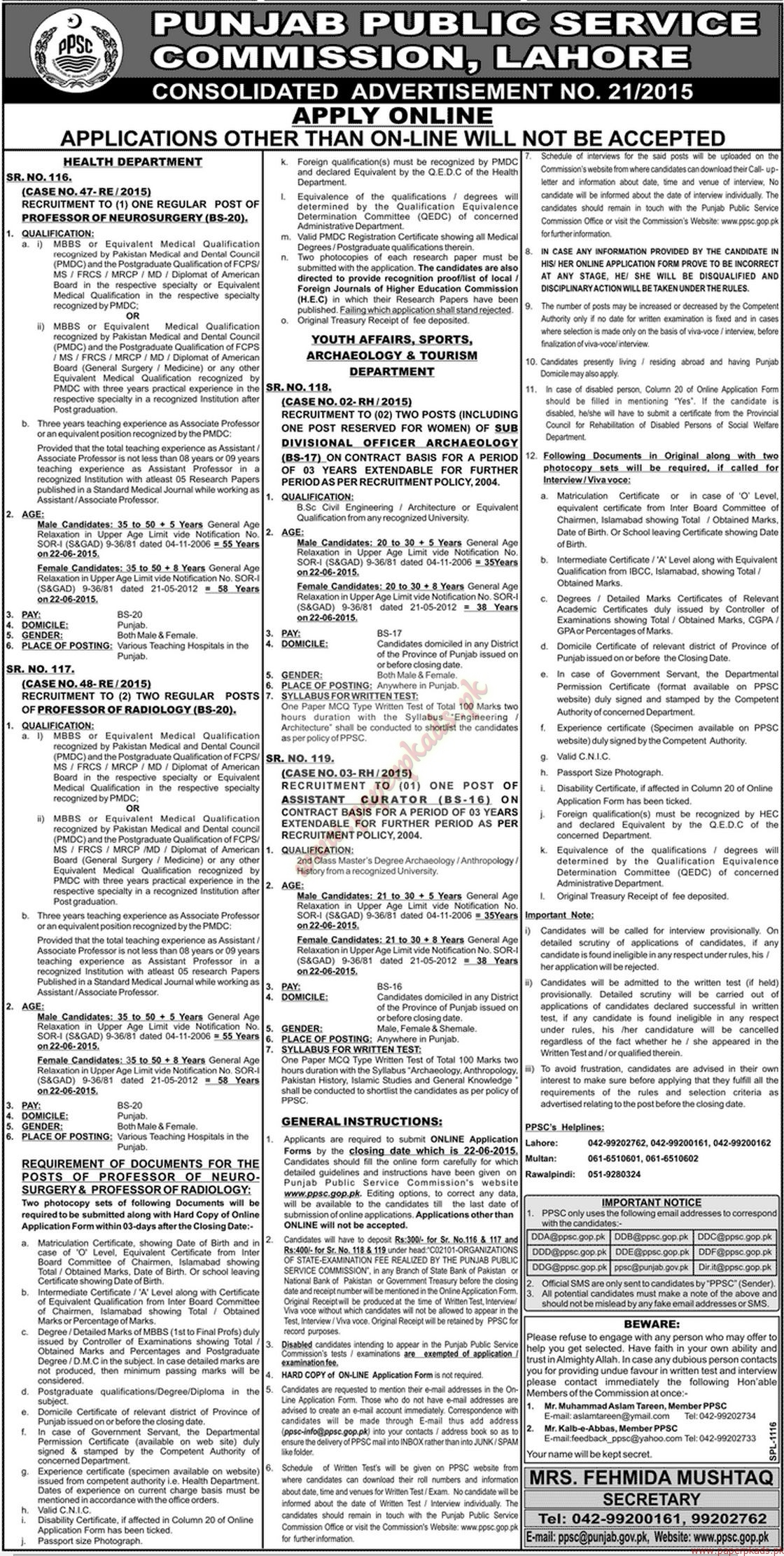Punjab Public Service Commission Lahore Jobs - Jang Jobs ads 07 June 2015