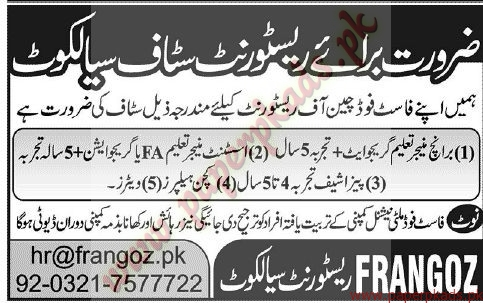 Resturant Staff Required - Jang Jobs ads 07 June 2015