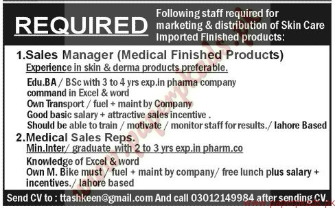 Sales Managers and Medical Sales Representatives Required - Jang Jobs ads 07 June 2015