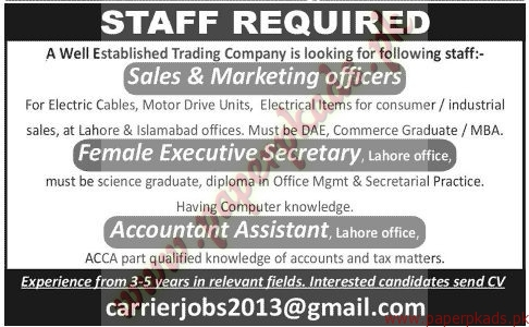 Sales and Marketing Officers, Female Executive Secretary and Accountant Assistant Jobs - Jang Jobs ads 07 June 2015
