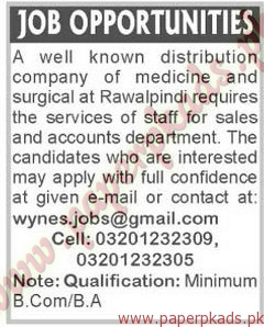 Sales and Marketing Staff Required - Jang Jobs ads 04 June 2015
