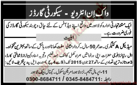 Security Guards Jobs in Lahore - Jang Jobs ads 07 June 2015