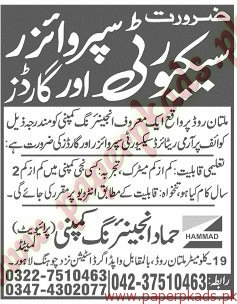 Security Supervisors and Guards Jobs - Jang Jobs ads 04 June 2015