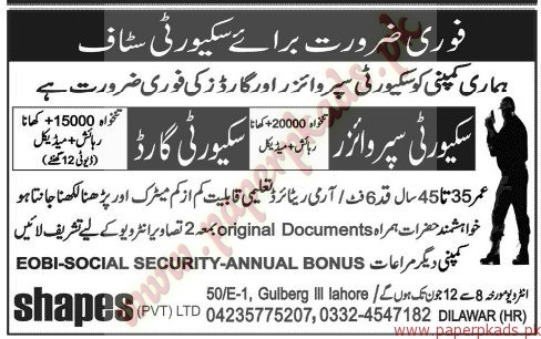 Security Supervisors and Security Guards Jobs - Jang Jobs ads 07 June 2015