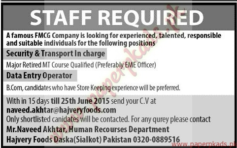 Security & Transport Incharge, Data Entry Operators Jobs - Jang Jobs ads 07 June 2015