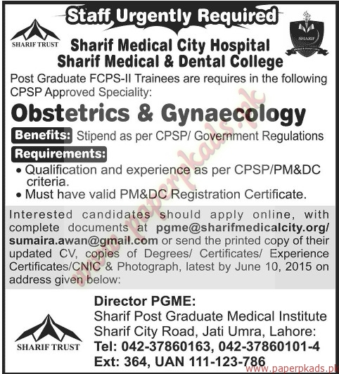 Sharif Medical City Hospital Jobs - Jang Jobs ads 07 June 2015