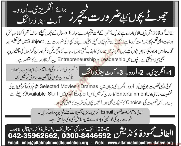 Teachers Required - Jang Jobs ads 07 June 2015