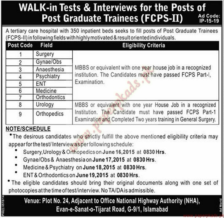 Teritiary Care Hospital Jobs - Express Jobs ads 07 June 2015