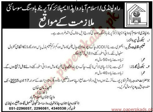 WAPDA Employees Cooperative Housing Society Jobs - Jang Jobs ads 04 June 2015