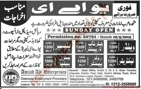 Welders, Electricians, Plumbers, General Helpers and Other Jobs - Jang Jobs ads 07 June 2015