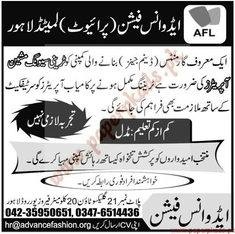 Advance Fashion Private Limited Jobs Jang Jobs Ads 12