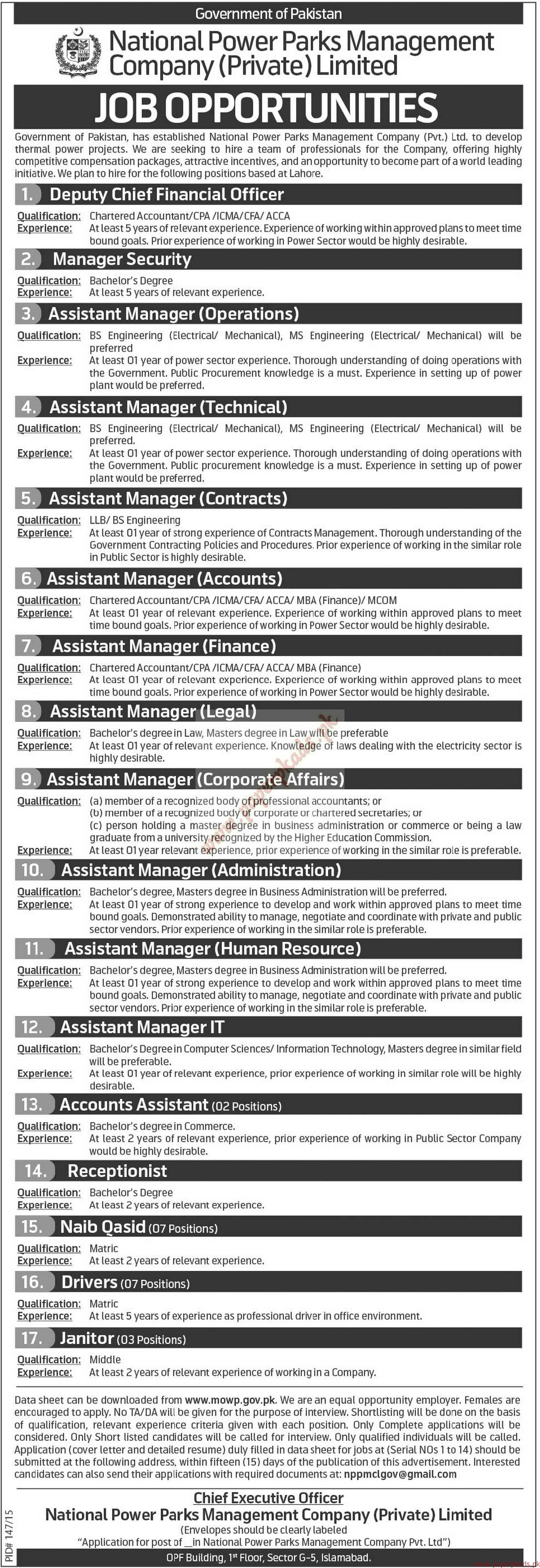 national power parks management company private limited jobs the national power parks management company private limited jobs the news jobs ads 10 2015