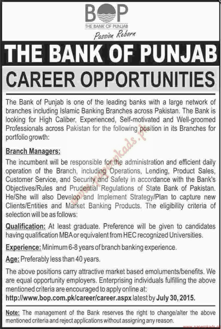 the bank of punjab ads 15 july 2015 paperpk