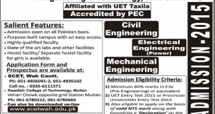 Swedish College of Engineering & Technology Wah Cantt Admission 2015